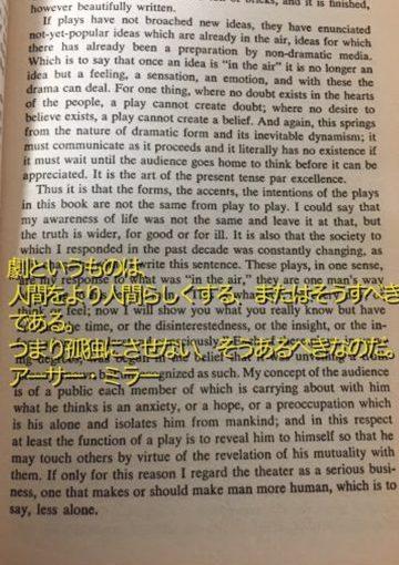 第2回目開催「ズバリ!な演技のための戯曲読解パート②」1月末開催